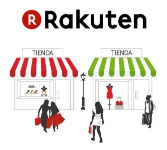 Rakuten_marketplace_PIM
