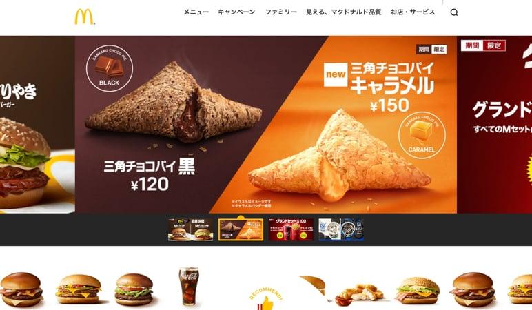 macdonalds-japan